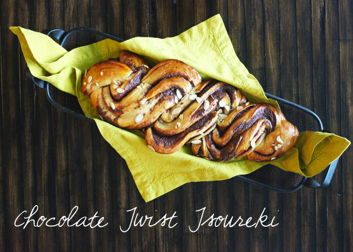 Chocolate Twist Tsoureki